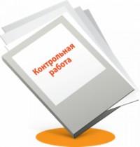 Административные контрольные работы Декабря МБОУ  Административные контрольные работы С